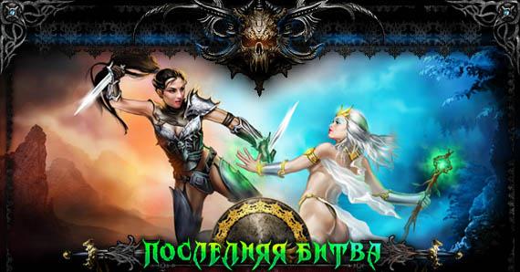 lastcombats-game-portal
