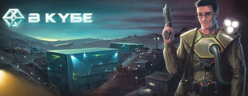 vcube-gameportal-org_ua