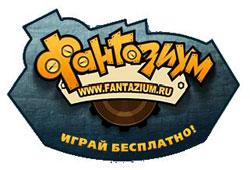 fantazium