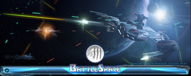 battlespace