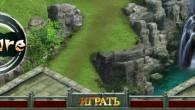 Аллюр – первая в России браузерная RPG он-лайн игра, работающая на платформе Java. Превосходная графика перенесет Вас в мир фэнтези, где каждый может найти занятие по душе: Смешанные PvP, масса...