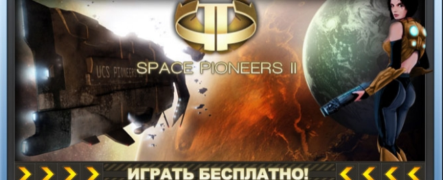 spacepioneers21
