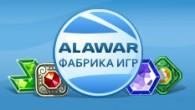 Уже сегодня все игры от Фабрики игр Алавар доступны в GP игровом портале, каталоге онлайн игр. Здесь Вы можете скачать бесплатно новые и самые хитовые флеш игры от Алавар. Каждый...