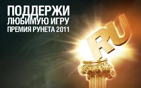 ru-net_480x300