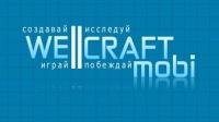 WellCraft.Mobi - первая онлайн мультиигра
