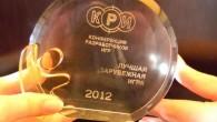 Конференция КРИ 2012 завершилась церемонией вручения наград КРИ Awards 2012. В конференции приняли участие более 1900 человек, из них более 160— представители прессы. А финальным аккордом КРИ 2012 стала, как...
