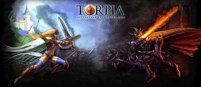 Торпия — необычная браузерная стратегическая игра