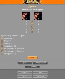 портал браузерных мобильных онлайн игр связи
