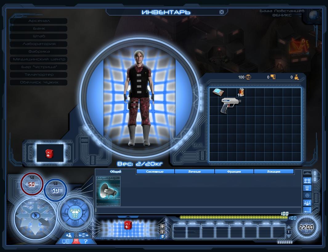 онлайн игра 2056