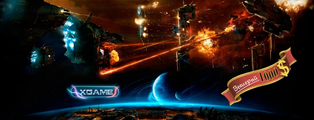 XGame Online — браузерная космическая стратегия