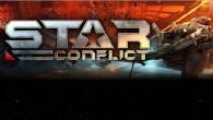 Star Conflict – бесплатная клиентская онлайн-игра в жанре космического MMO экшена. Вам предстоит присоединиться к одной из 3-х фракций и отправиться в открытый космос на поиски артефактов, которые были разбросаны...