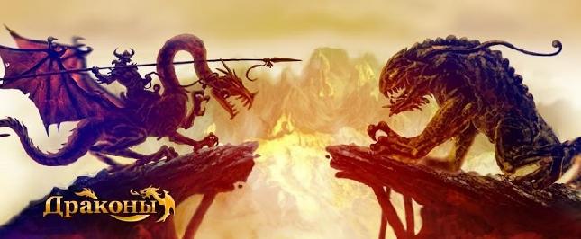 drakony-mesto-sily