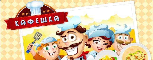 kafeshka-logo