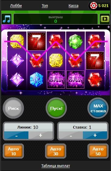 Мобильные онлайн игры супер слоты игровые автоматы б у в перми