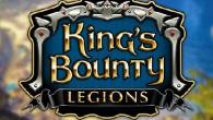 King's Bounty: Legions — первая настоящая кроссплатформенная стратегия, доступная теперь для iPhone и iPad. Уникальная трехмерная графика позволит Вам окунуться в любимую вселенную King's Bounty также же глубоко, как в...