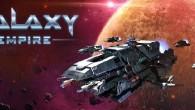Galaxy Empire – Мир Империи Галактики обязательно захватит вас, причём совершенно без рекламы! Эта увлекательная ММО стратегия для iPhone и iPad, позволит вам играть с игроками со всего мира, строить...