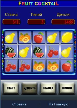 однорукий бандит для мобильных Днем захисника України