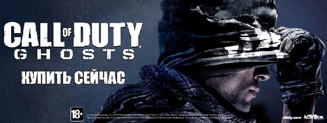 Скачать Call-Of-Duty-ghosts