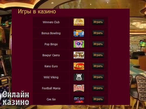 igri kazino