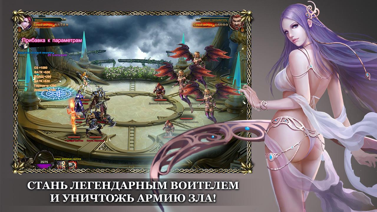 Картинки по запросу Лига ангелов