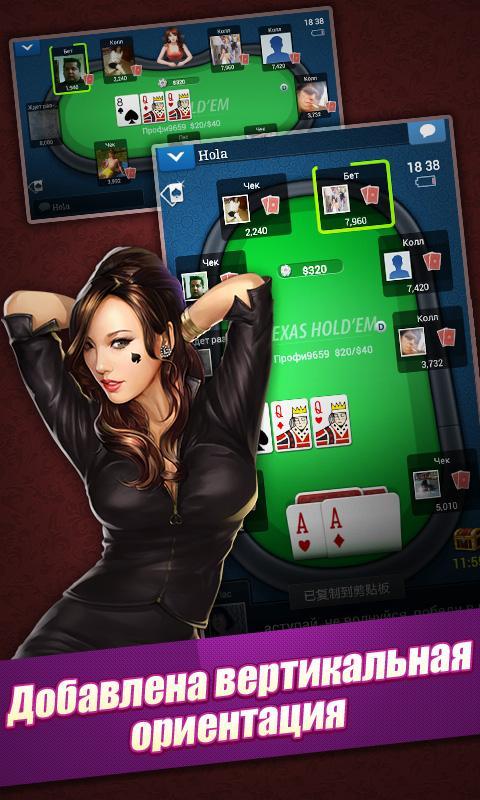 Boyaa poker hack android