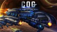 Clash of Galaxy – игра-приложение для Android в жанре космической стратегии, действие которой происходит в далеком будущем. Основными преимуществами онлайн игры является полная свобода действий игрока, увлекательные миссии, а также...