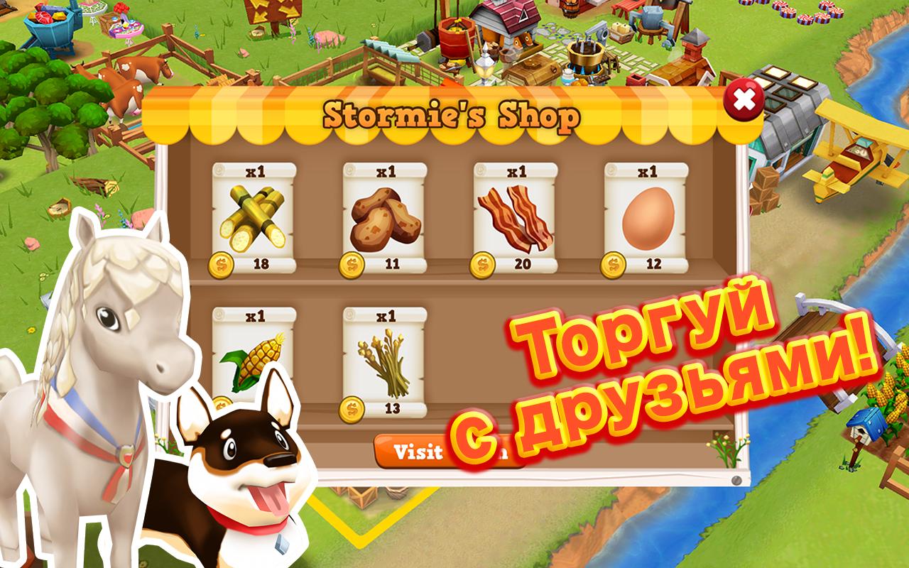 happy farm игра