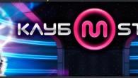Наполни свою жизнь позитивом и движением вместе с MStar – новым танцевальным симулятором от компании 101XP!