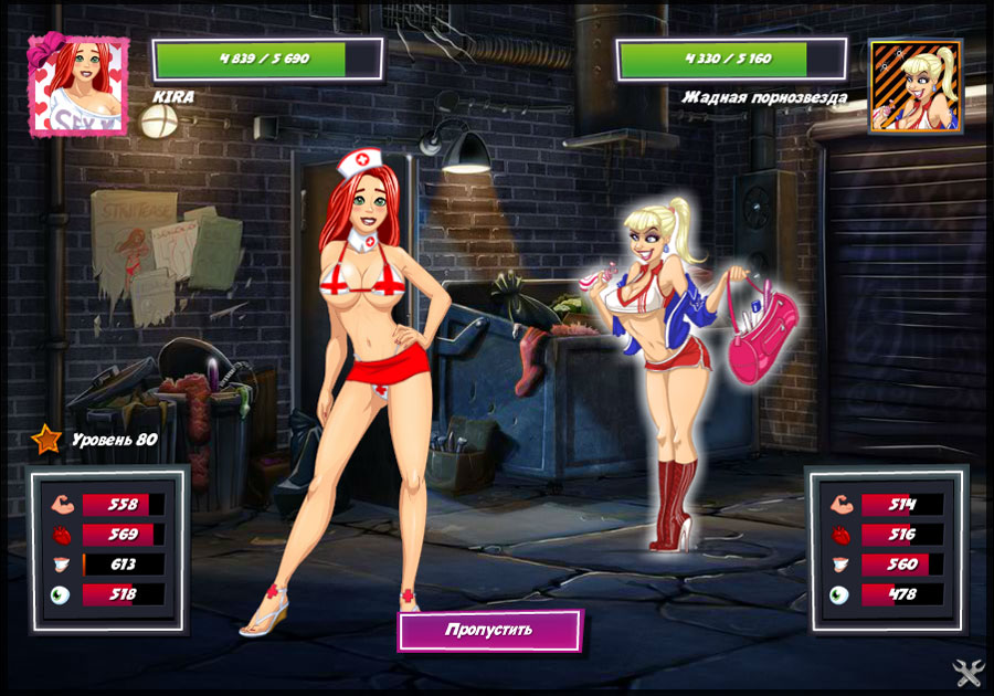HD Порно. Бесплатный секс смотреть онлайн, порно видео