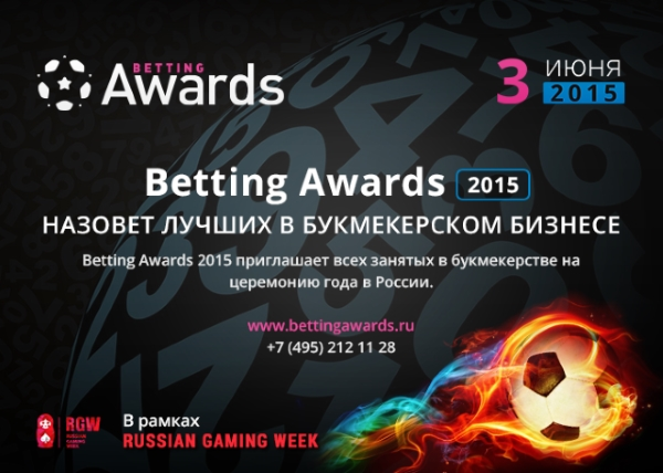 Betting Awards 2015