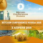Bitcoin_Moscow_City_500x500