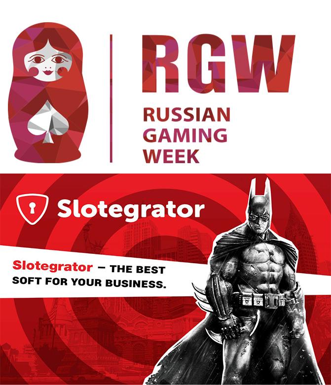 Slotegrator_im