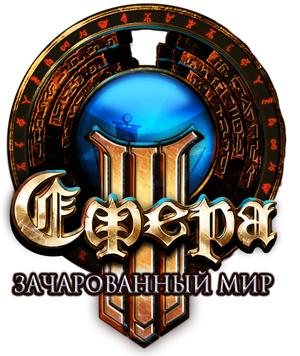 Sphere3_logo