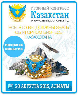 gamingcongress-G3_kazachstan