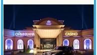 Друзья, спешим рассказать вам о казино, которое вы сможете посетить во время бизнес-тура по лучшим азартным заведениям города Капчагая, который состоится 21 августа в рамках Игорного конгресса Казахстан. Знакомьтесь: игорный...