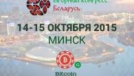 Беларусь – страна, в которой игорный бизнес живет и процветает. Здесь успешно работают старые и активно открываются новые, наземные казино, букмекерские конторы, виртуальные игорные дома и лотереи. По этой причине,...