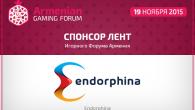 Самое масштабное профессиональное мероприятие, посвященное игорному бизнесу, – Игорный форум Армения, который состоится 19–20 ноября 2015 года в Ереване, – получил спонсора лент. Им стала динамично развивающая чешская компания Endorphina,...
