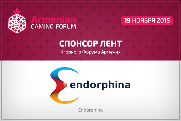 Спонсор Armenian Gaming Forum – компания Endorphina