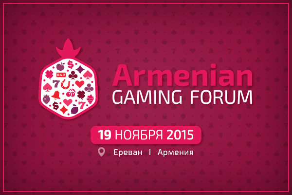 Armenian Gaming Forum