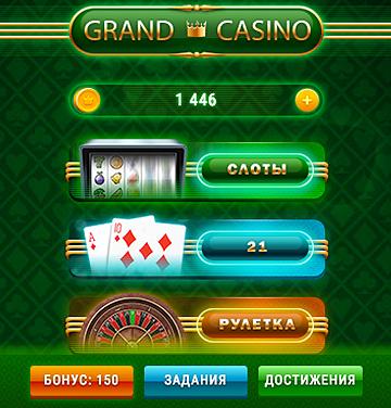 бесплатные автоматы,игровые автоматы бесплатно,как лучше играть в казино,секреты казино онлайн
