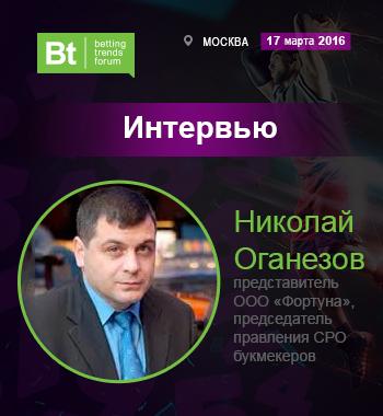spiker_Николай-Оганезов_интервью