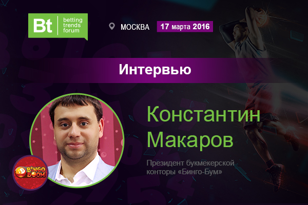 spiker_600х400_Константин-Макаров_интервью