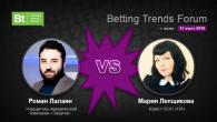 Из программы Betting Trends Forum 2016, который состоится 17 марта, по разным причинам выбыли трое спикеров. Но настоящий резонанс вызвал отказ от участия в форуме со стороны учредителя юридической компании...