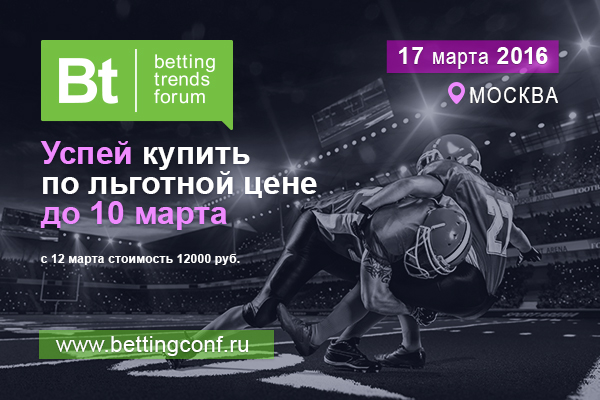 Betting Trends Forum add (2)