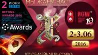 X Международная специализированная игорно-развлекательная выставка-форум Russian Gaming Week – это крупнейшее специализированное мероприятие в сфере игорного бизнеса на рынке России, стран СНГ и Восточной Европы, которое ежегодно становится местом встречи...