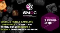 Почти половина пользователей социальных сетей и не менее трети всех интернет-юзеров играет в азартные игры, а прибыль мирового рынка Social Gambling скоро превысит 8,5 млрд долларов. Игры для планшетов, смартфонов...