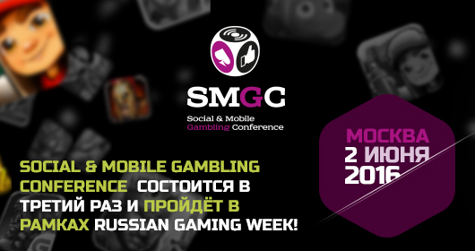 Social & Mobile Gambling Conference