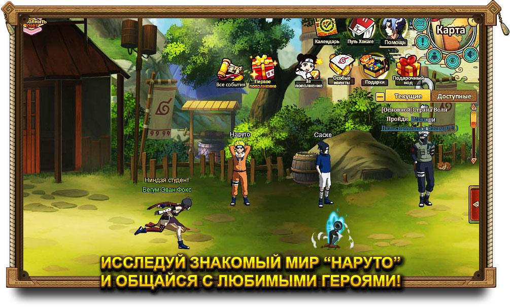 Новая онлайн игра по мотивам скачать новые онлайн игры про танки