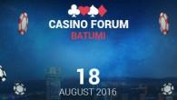 Как работает блокчейн в гемблинге и в чём его удобство для операторов и игроков? Этим вопросам будет посвящено отдельное направление Casino Forum Batumi 18 августа. Глава биткоин-платформы Cubits Тим Редер...