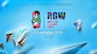 October 27, the main industry event, RGW Sochi, will bring together gambling business representatives. In recent years, the issue regarding the use of Olympic venues in Sochi has become the...